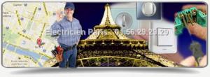 Electricien Paris 1 est à votre disposition pour tous vos besoins en électricité : pose ou remplacement de tableau électrique, court-circuit, panne électrique, etc, 7 jours/7 y compris les jours fériés et de 8h à minuit. Nos électriciens interviennent en moins d'une heure à votre domicile dans le 1er arrondissement de Paris : rue Rambuteau, rue de Rivoli, place du Chatelet, rue Saint-Honoré, place Vendôme…